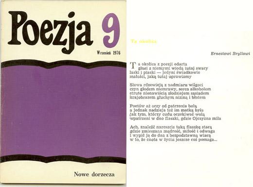Piotr Bakal - Poezja 1976