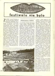 Sigma 1/1978 - artykuł cz.1