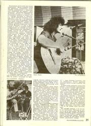Sigma 1/1978 - artykuł cz.2