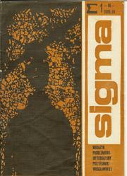 Sigma 1/1978- okładka