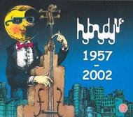 Hybrydy 1957 - 2002